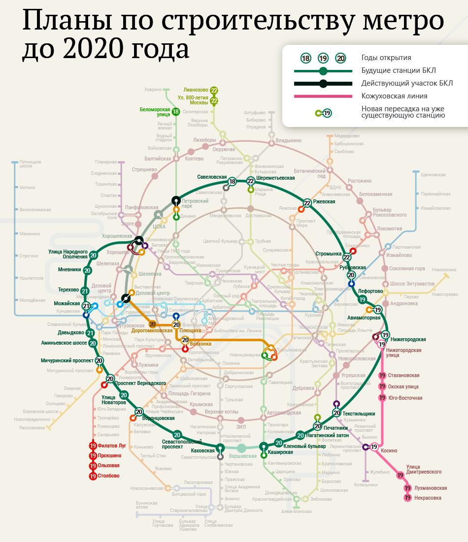 Карта москвы 2020 года с улицами