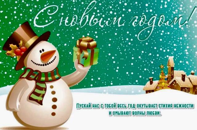 Кредит онлайн без процентов казахстан займер